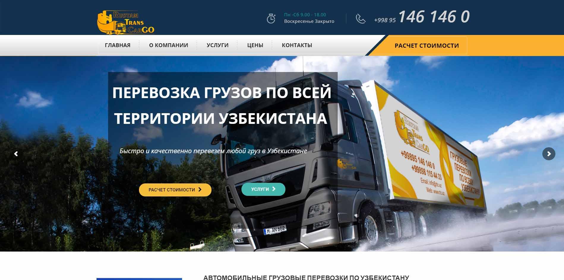rustam trans cargo